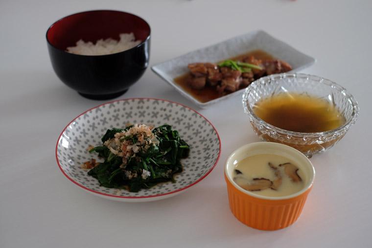 chawan mushi recipe