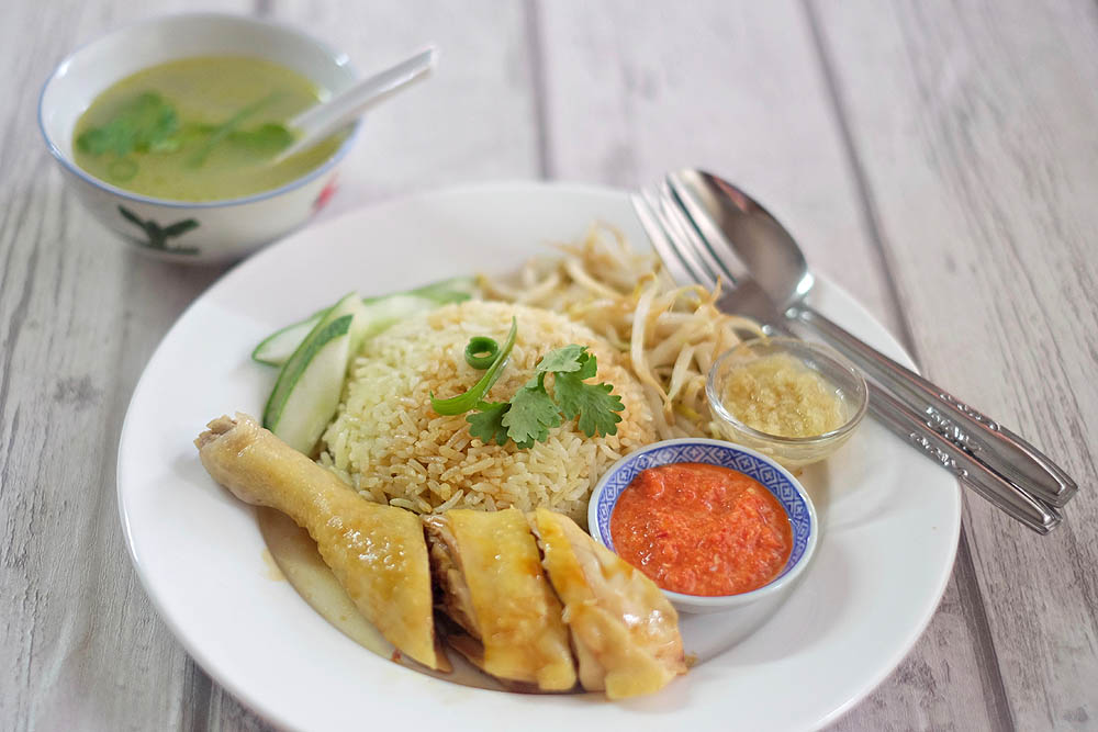 Malaysian Hainanese Chicken Rice